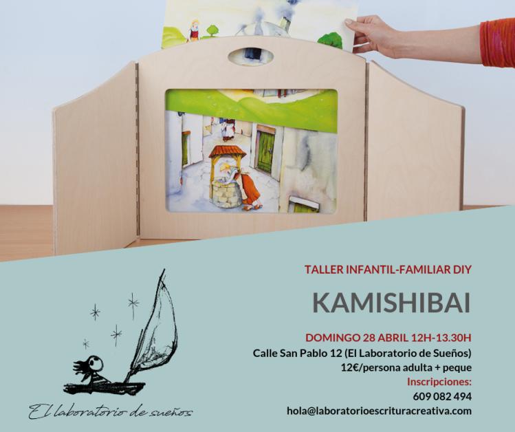 cartel kamishibai